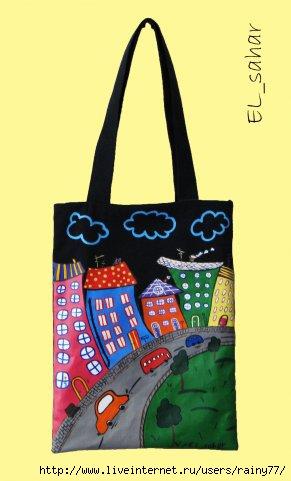 Все сумки.  Автор - Лена Сахарова.