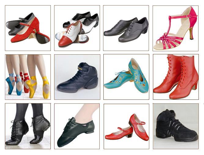 Магазины гришко в москве обувь для танго