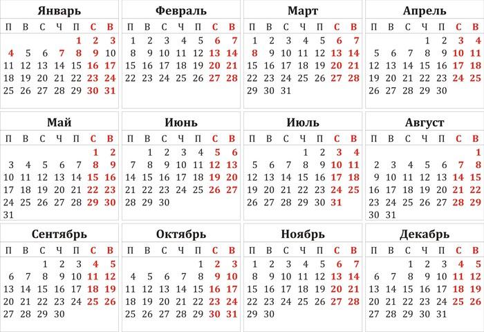 Как сделать своими руками календарь 2017