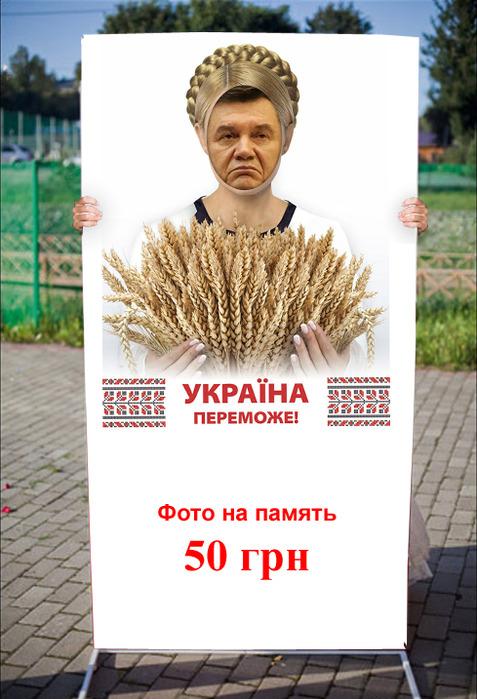 Турчинов поздравил украинцев с Днем Независимости: Рождается непобедимая нация. Мы положим начало падению агрессоров и тоталитарных империй - Цензор.НЕТ 1442