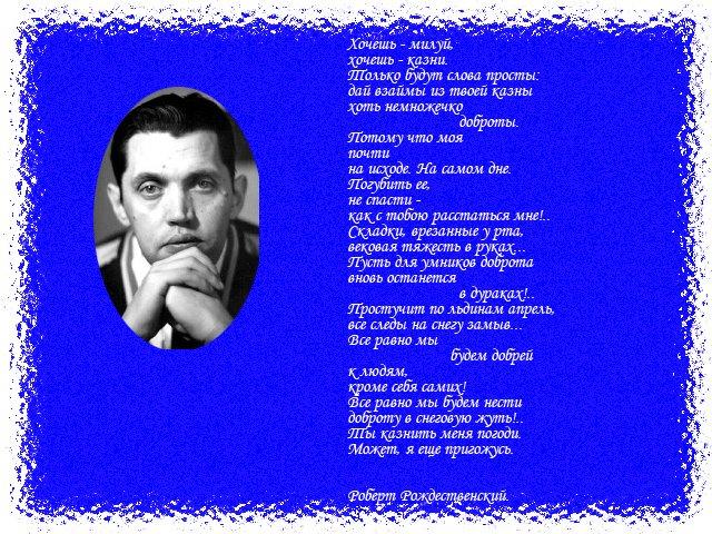 Поздравление с днем рождения известных поэтов