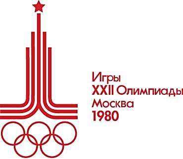 летняя олимпиада фото