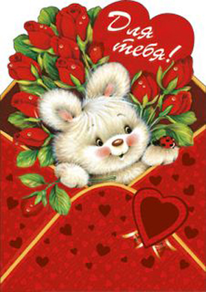http://img0.liveinternet.ru/images/attach/c/1/54/381/54381108_35561_0.jpg