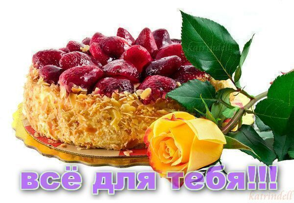 http://img0.liveinternet.ru/images/attach/c/1/54/453/54453541_ppp_ppp_pppp1.JPG