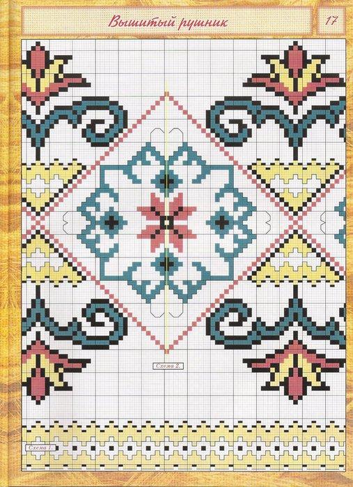 Двухсторонняя вышивка крестом схемы для рушника6