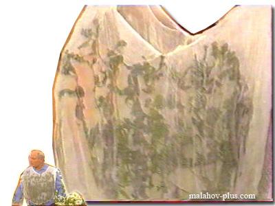 а это крапивная майка.  Древние славяне для изготовления одежды...
