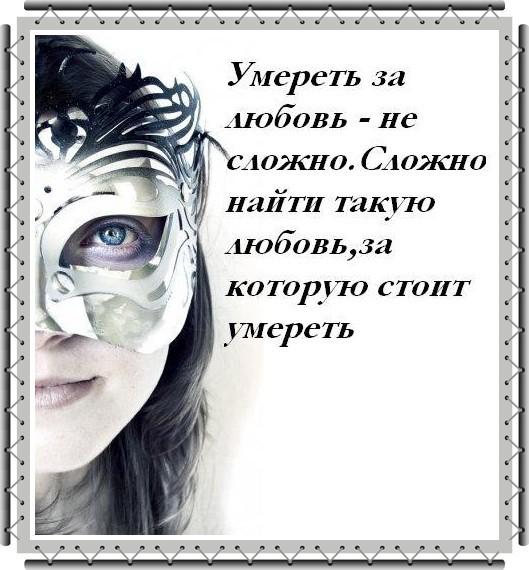 http://img0.liveinternet.ru/images/attach/c/1/54/798/54798560_1265405247_1_186.jpg