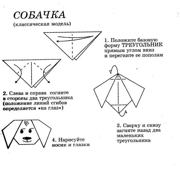 Соколова С.В. Оригами для самых маленьких скачать бесплатно.