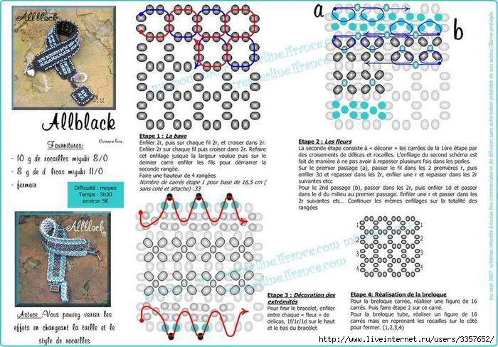 в схемах представлены браслеты различных техник плетения если...