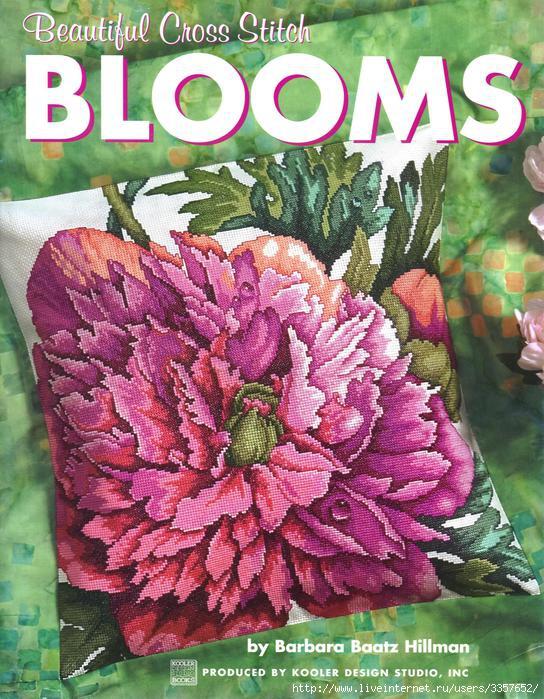 Встрече с любимым человеком способствуют пионы.Согласно фэн-шуй, пион - цветок радости, символ изысканной страсти и...
