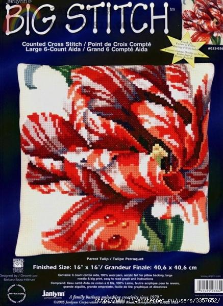 """Набор для вышивки крестом  """"Parrot Tulip """" (023-0362).  Главная."""