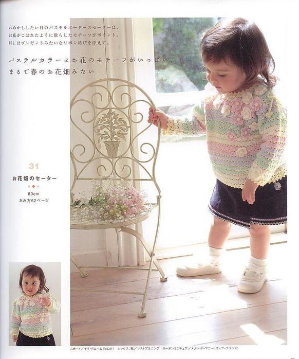 Джемпер девочкам от япошек.