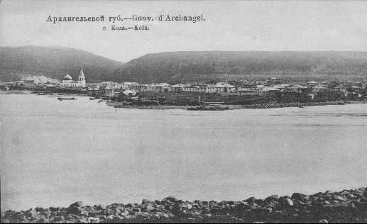 На фото: так выглядел поселок Кола в старину.  Я родился в поселке Клинцы Брянской области.  Но уже когда мне было 5...