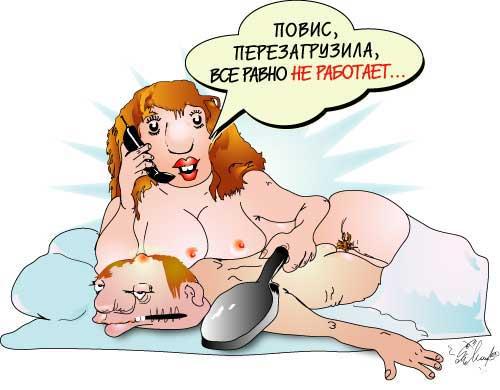 trahnuli-v-popku-perviy-raz