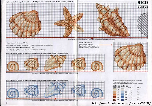 Вышивка морской ракушки