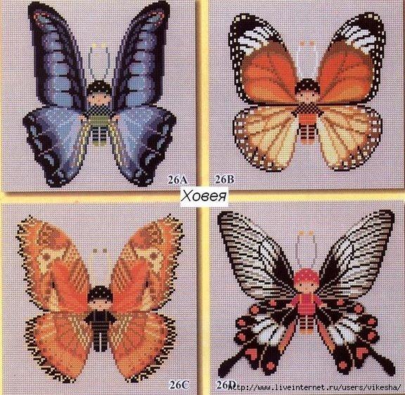 схемы вышивки бисером бабочки - Бисероплетение для Всех!