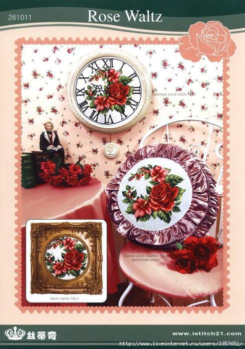 """роза. вышитая подушка. рукоделие/вышивание крестиком. вышивание крестиком. a href= """"http..."""