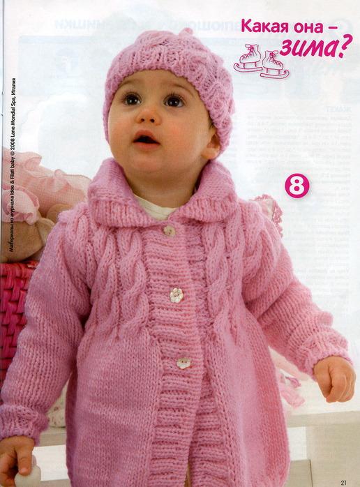 схема пальто спицами для девочки.