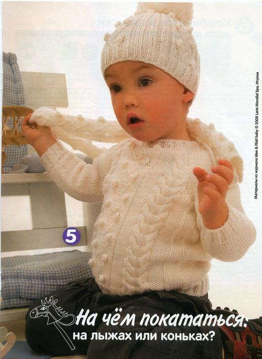 Свитер для новорожденного спицами 10