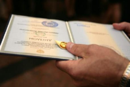 Вы еще сомневаетесь, купить диплом ВУЗа или нет.