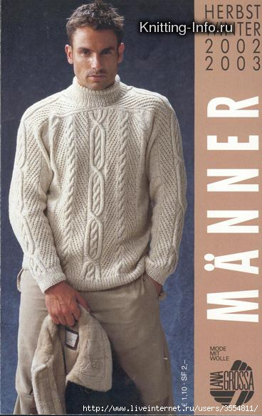 005 Свитер спицами с рукавом погон, схема и описание работы:, Вязаное для мужчин.