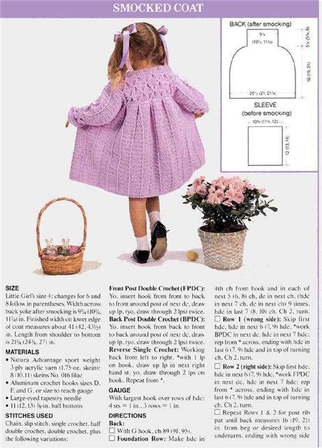 Вязание спицами пальто для девочки 3 года схема 382