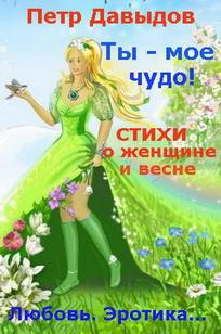 foto-prozrachnaya-eroticheskaya-moda