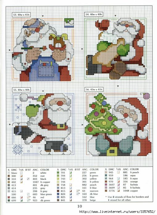 Календарь декабрь декабрь 2010 подписаться