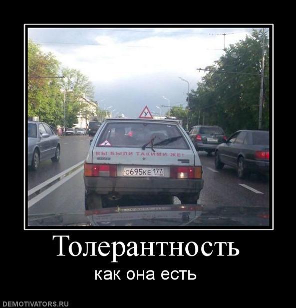 Умом россию не понять картинки: olpictures.ru/umom-rossiyu-ne-ponyatym-kartinki.html