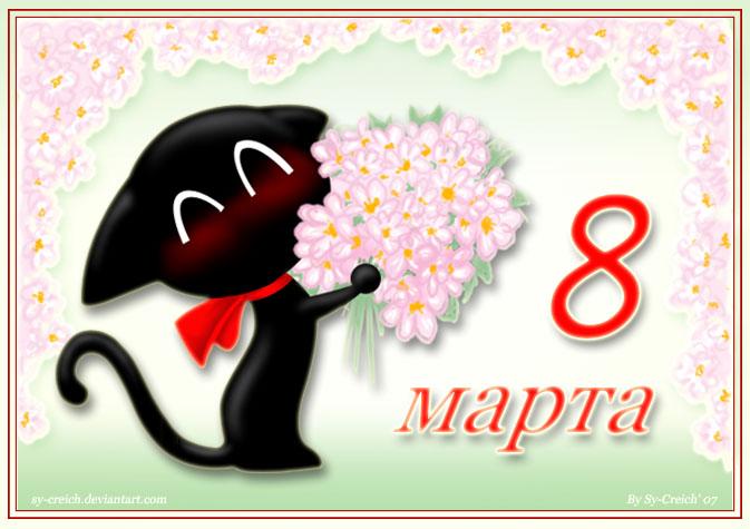 http://img0.liveinternet.ru/images/attach/c/1/56/118/56118448_8m.jpg