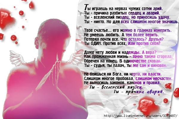 ГЕЙ РОМАНТИКА СТИХИ. гей романтика стихи.