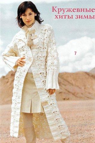 Пальто и кардиганы - Вязание крючком, вязание спицами схемы.