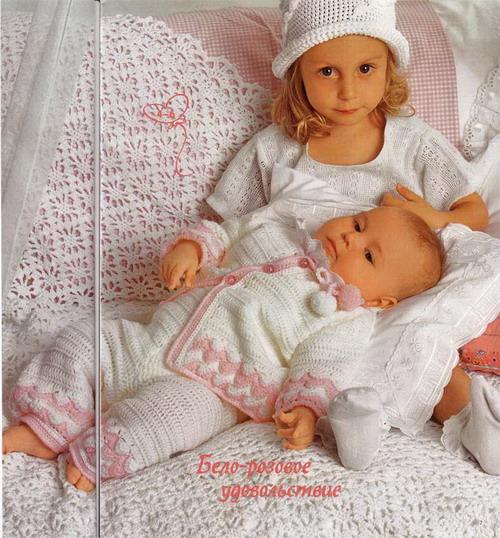 Вязание для детей, крючком и