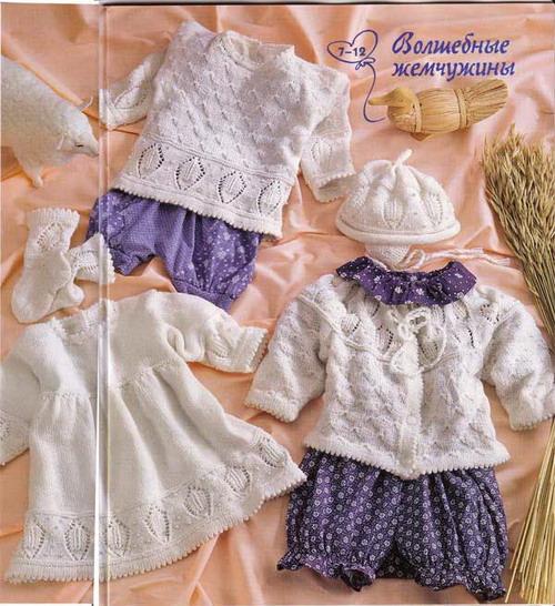 Вязание есть также в архивах: вязание костюмов для детей, красивые схемы вязания крючком и вязание пальто крючком и...