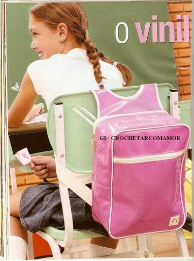 Розовый рюкзачок на широких лямках.Выкройка.