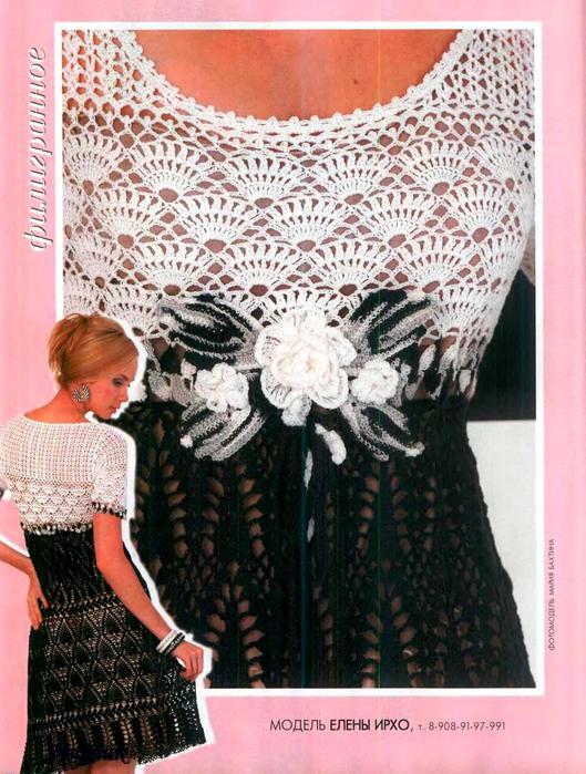 Вязание летних моделей крючком платья
