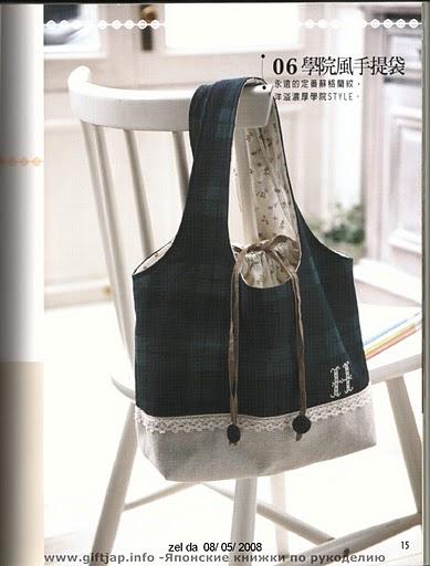 Как сшить сумку, выкройка сумки, выкройки сумок.  From gallery.