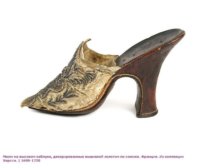 """Предпросмотр - Схема вышивки  """"Винтажные туфли """" - Схемы автора  """"Rin385 """" - Вышивка крестом."""