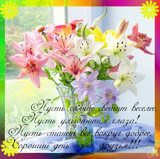 http://img0.liveinternet.ru/images/attach/c/1/56/566/56566953_i3158.jpg