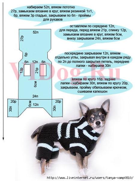 вязание спицами для собак схемы.
