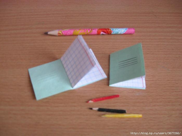 Как сделать из бумаги для кукол школьные принадлежности
