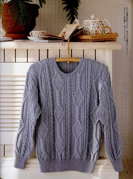 Пуловер С Рисунком Рельефные Треугольники Доставка