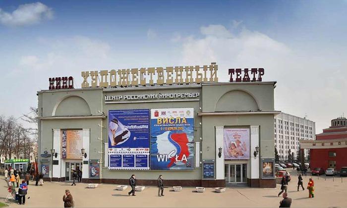"""В ходе заседания московского правительства Капков отметил, что в рамках реконструкции кинотеатр  """"Художественный """"..."""