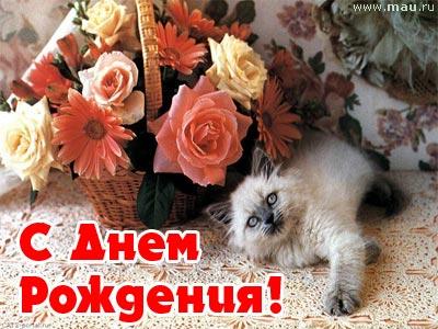 http://img0.liveinternet.ru/images/attach/c/1/56/80/56080280_post60321204111915.jpg