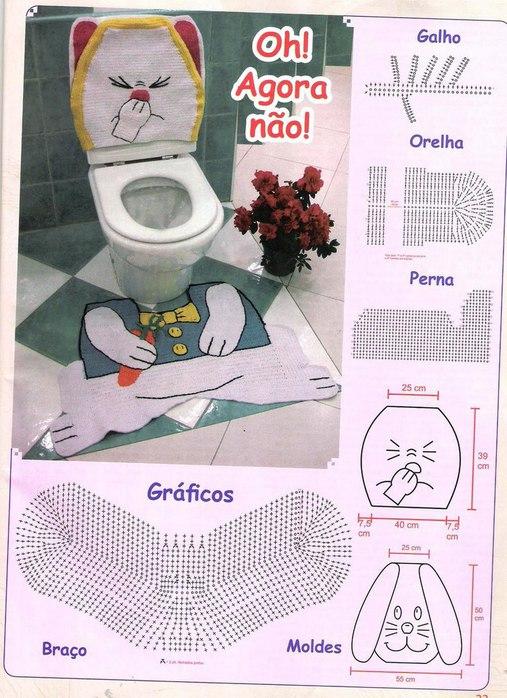 Забавный комплект для туалета.