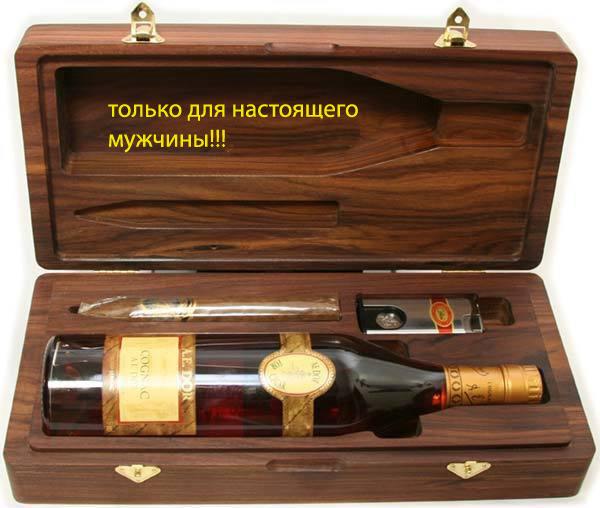 http://img0.liveinternet.ru/images/attach/c/1/56/839/56839693_58f75743aaf7.jpg