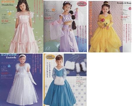 Нарядное детское платье спицами платья малышке Pinterest Платье 47