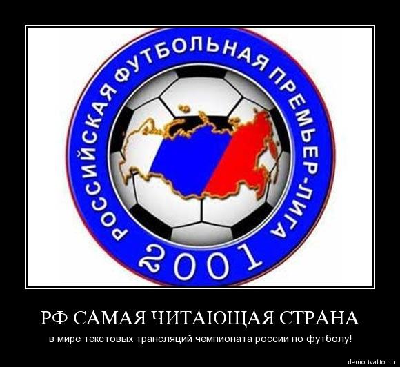 результаты игр кубка россии по футболу