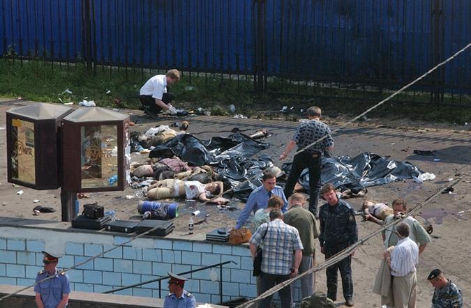 теракт в москве в метро 2010 фото