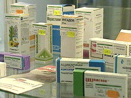 Лекарства будут продавать в автоматах - Новости.